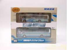 関東鉄道オリジナルバスセット