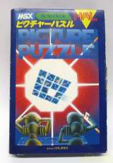 ピクチャーパズル|HAL研究所