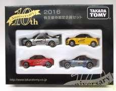 タカラトミー10周年記念|TAKARA TOMY