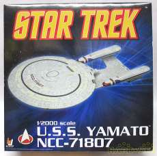 U.S.S.YAMATO NCC-71807|スカイネット