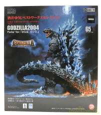 ゴジラ(2004) ポスターバージョン 『さらば、ゴジラ。』|X PLUS