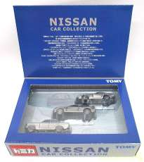 NISSAN CAR COLLECTION|TOMY