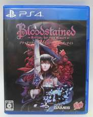 BLOODSTAINED:RITUAL OF THE NIG|505GAMES