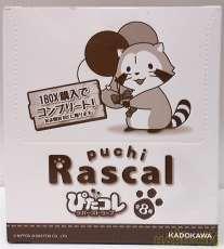 プチラスカル ラバーストラップ|角川書店