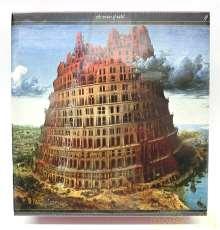 バベルの塔|株式会社EAST