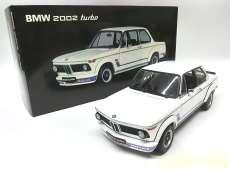 BMW 2002 TURBO|AUTOart