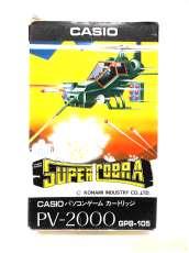 スーパーコブラ GPB-105 CASIO