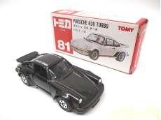 ポルシェ 930 ターボ TOMY