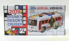 2019 DISNEY RESORT CRUISER|TAKARA TOMY