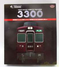 阪急電鉄 阪急3300系 冷房改造車 3両セット|TOMYTEC