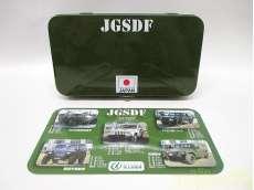 JGSDF 陸上自衛隊|TAKARA