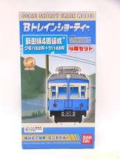 飯田線 クモハ52形&サハ48形
