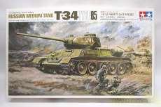 ソビエト 中戦車T-34 TYPE85|TAMIYA
