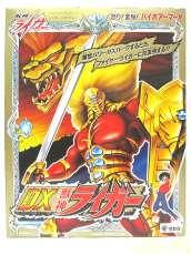 DX獣神ライガー|TAKARA