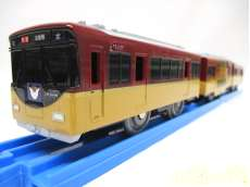 京阪電車8000系(特急)|TAKARA TOMY