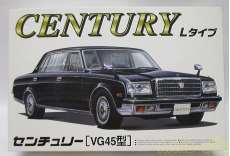 センチュリーLタイプ VG45型|青島文化教材社