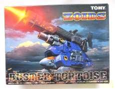 DRZ-06 バスタートータス(カメ型)|TOMY