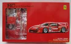 フェラーリ F40 タイサン スターカード|フジミ