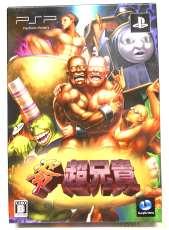 零・超兄貴 [限定版]|GungHo Games