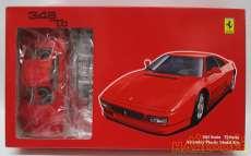 フェラーリ 348TB|フジミ