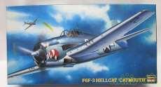 F6F-3 ヘルキャット 'キャットマウス'|HASEGAWA