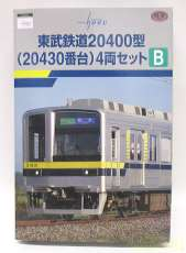 東武鉄道20400型 20430番台 4両セット|TOMYTEC