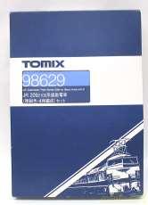 209系 2100 通勤電車(房総色・4両編成)|TOMIX