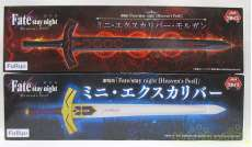 ミニ・エクスカリバー 2種セット|FuRyu
