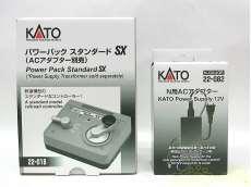 パワーパック スタンダード SX / N用ACアダプター KATO