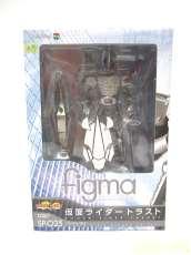 FIGMA 仮面ライダートラスト|MAX FACTORY