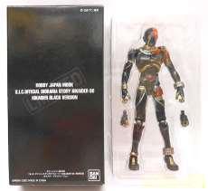 キカイダー ブラックバージョン 「キカイダー00」