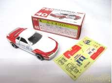 スカイライン GTR レーシング TOMY
