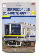 東武鉄道20400型 20440番台 4両セット|TOMYTEC