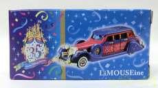 LIMOUSEINE 35周年 TAKARA TOMY