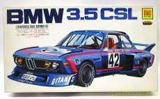 ベー・エム・ベー  BMW 3.5CSL|オオタキ