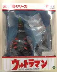 怪魚超獣 ガラン|エクスプラス