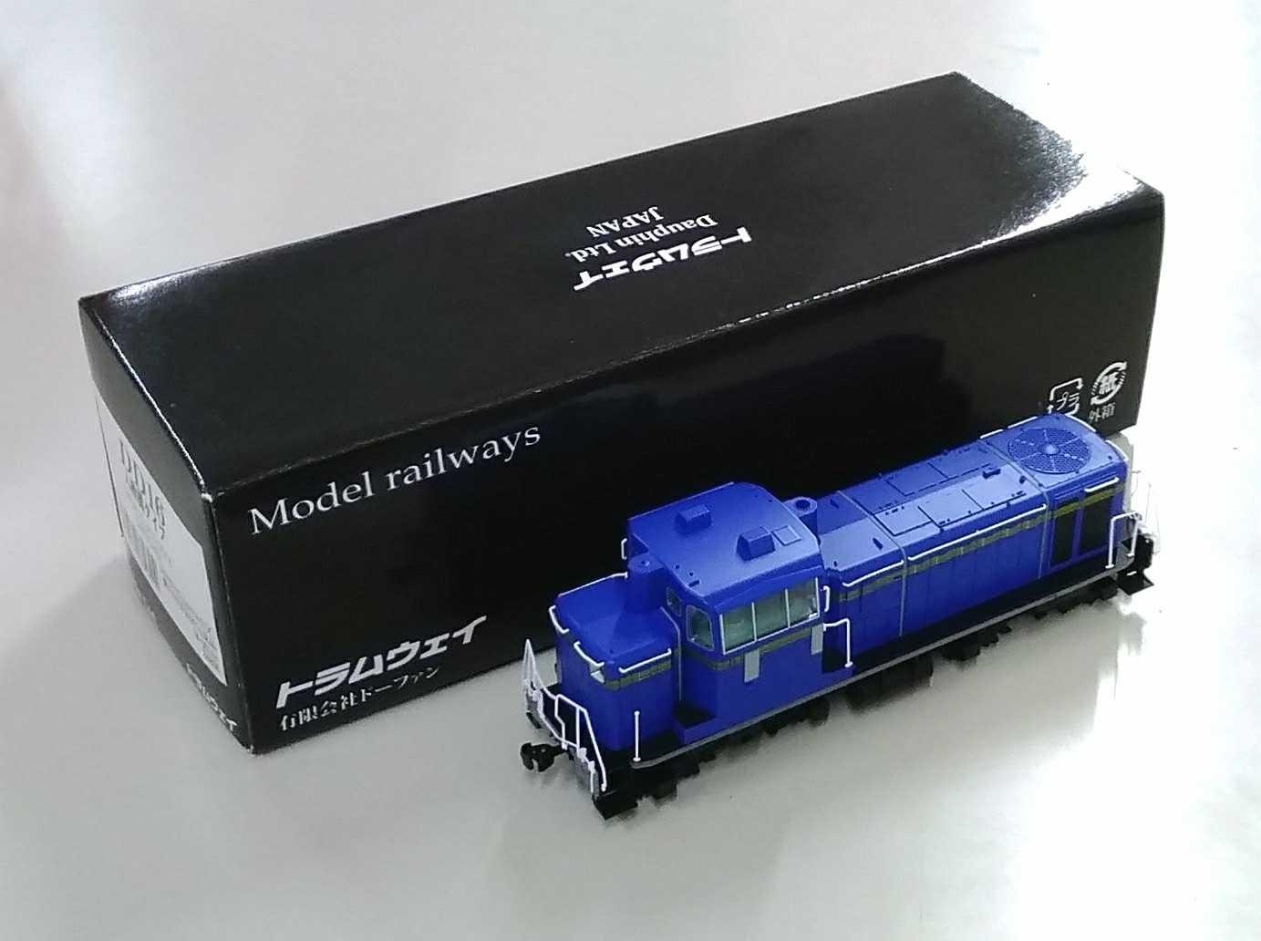 ディーゼル機関車 DD16 入換機タイプ|トラムウェイ