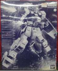 MG 1/100 ガンダム TR-1 ヘイズル改
