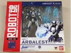ROBOT魂 SIDE AS アーバレスト ラムダ・ドライバ|BANDAI