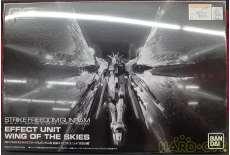 RG 1/144 ストライクフリーダムガンダム用 拡張エフェクトユニット 天空の翼