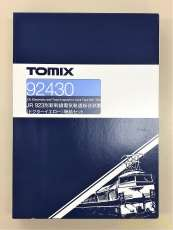 JR 923形新幹線電気軌道総合試験車(ドクターイエロー)増|TOMIX