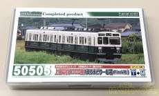 上田電鉄1000系(まるまどりーむ号(MIMAKI号))|GREEN MAX