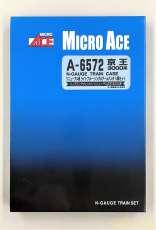 京王3000系リニューアル車ライトブルーシングルアームパンタ|MICRO ACE