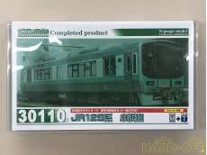 JR125系 小浜線 基本2両編成セット(動力付き) GREEN MAX