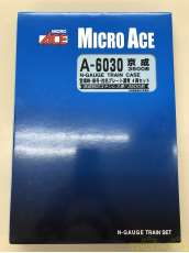 A-6030 京成3500形 4両セット|MICRO ACE