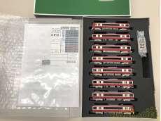 京急2100形(更新車)8両編成セット|GREEN MAX