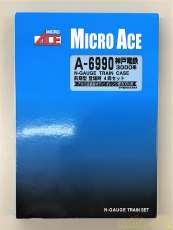 A-6990 神戸電鉄3000系 前期型 登場時 4両セット|MICRO ACE