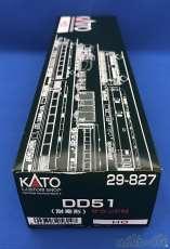 DD51 耐寒形 サウンド付|KATO