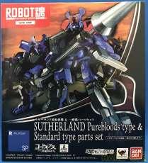 ROBOT魂 <SIDE KMF>