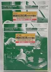 【基本+増結10両セット】 GREEN MAX